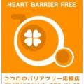 HBF_seal_01