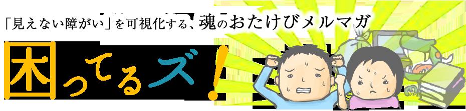 komatterus_logo