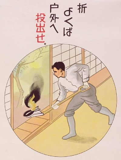【速報】北朝鮮「ICBM用水爆実験を成功」と発表★11 [無断転載禁止]©2ch.netYouTube動画>25本 ->画像>27枚