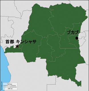同氏はコンゴ民主共和国東部のブカブを拠点に活動中