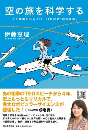 obi_cover-1
