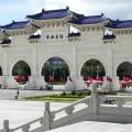 taiwan-1877393_640