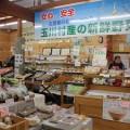 全国に販売、東京にもアンテナショップを展開する道の駅「たまかわ」