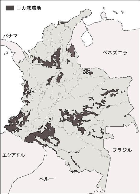 地図1.コロンビアのコカ栽培地域(2008年) 出典:UNODC Colombia 2009: 9をもとに筆者作成。