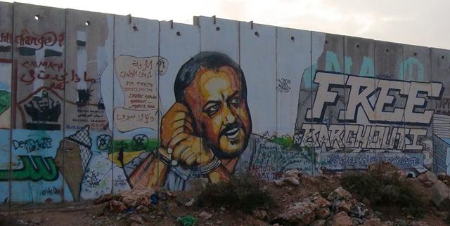 カランディアの分離壁に描かれたマルワーン・バルグーティーの絵(2011年11月時点)