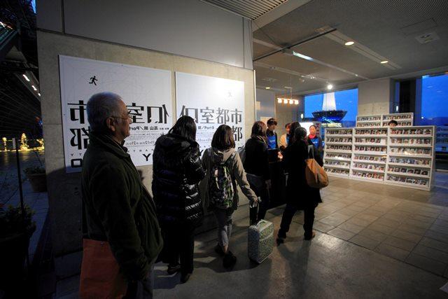 第1回のときの様子。PortB『個室都市 京都』KYOTO EXPERIMENT2010 photo: Toshihiro Shimizu