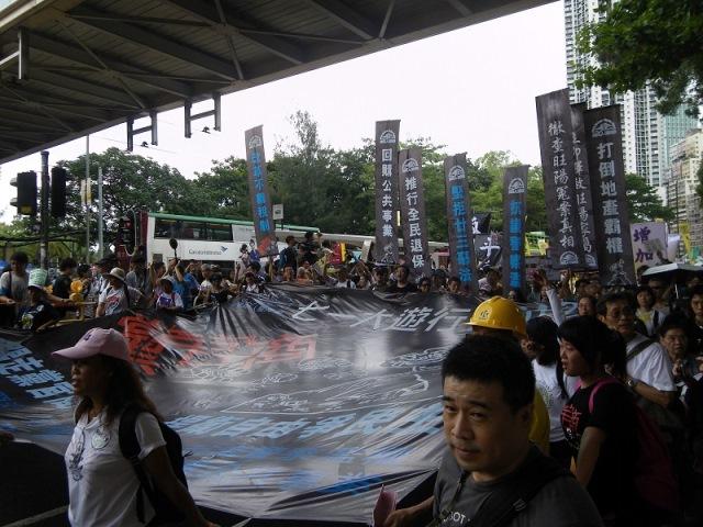 2012年7月1日デモ、「共産党・香港政府・財界の癒着」に抗議する幕(撮影 :倉田徹)