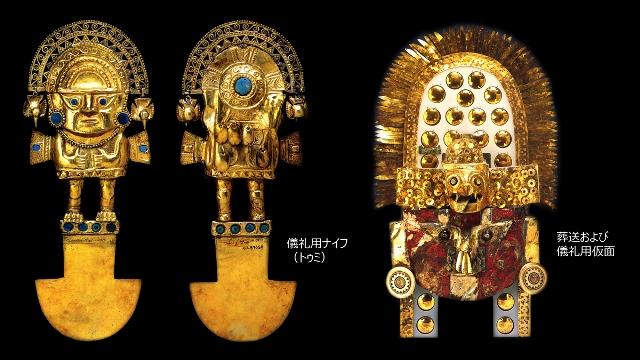 シカン美術を代表する金属製品(金属製品)