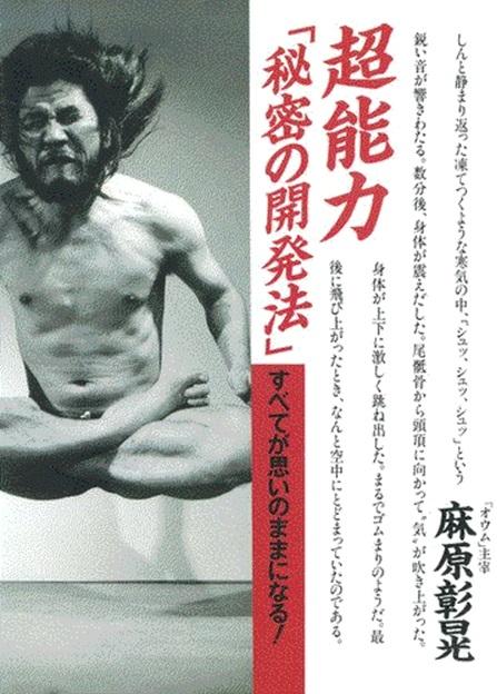 oumu-book4