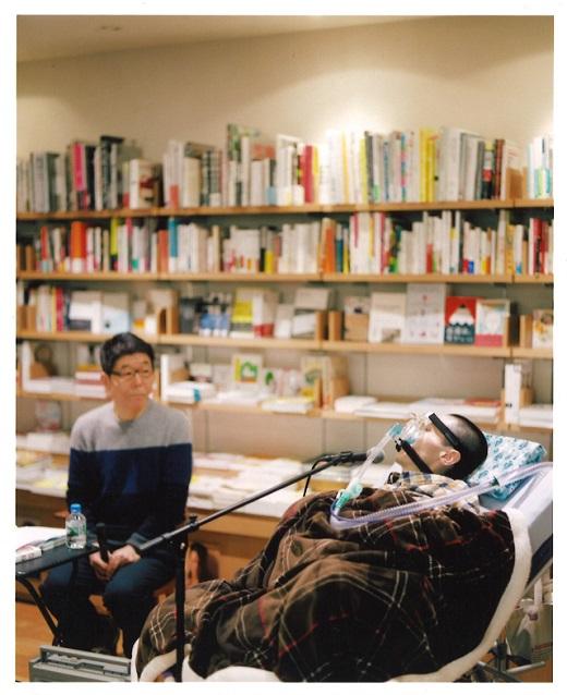 SaitoPhoto_suei×iwasaki20150221b
