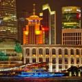 shanghai-673087_640