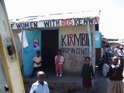スラムに生きるKENWA(ケニア・エイズと共に生きる女性たちのネットワーク)