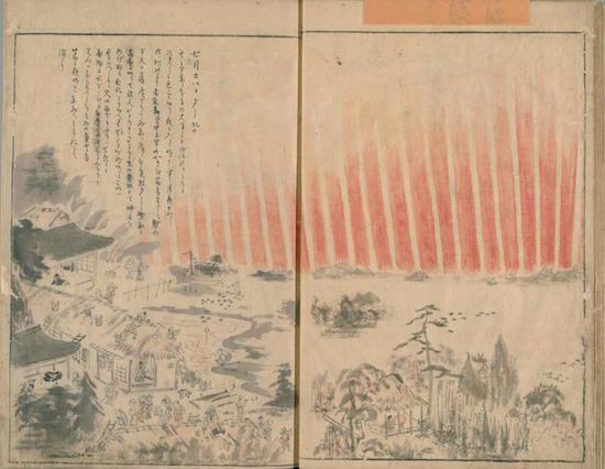 1770年のオーロラ 出典:猿猴庵随観図絵(著者・高力種信)より