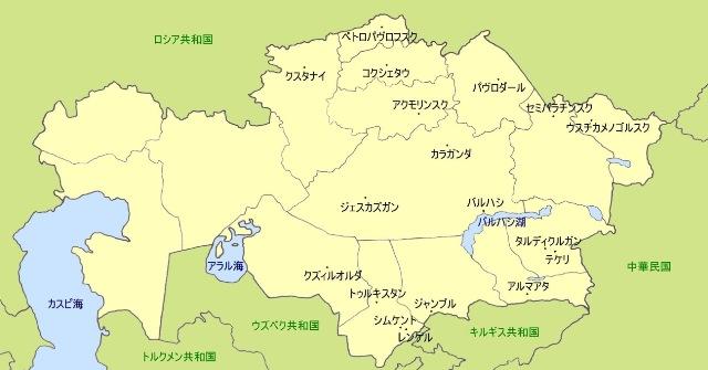 1945年当時のカザフスタン。各行政区史を参考に筆者作成。