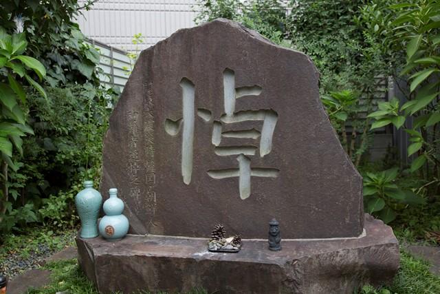 「ほうせんかの家」の隣にたつ追悼碑 写真撮影=松井康一郎