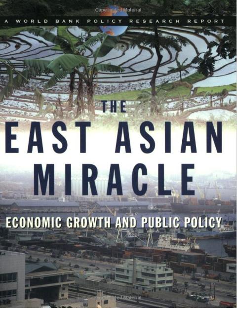 世界銀行の発表した「東アジアの奇跡」レポート