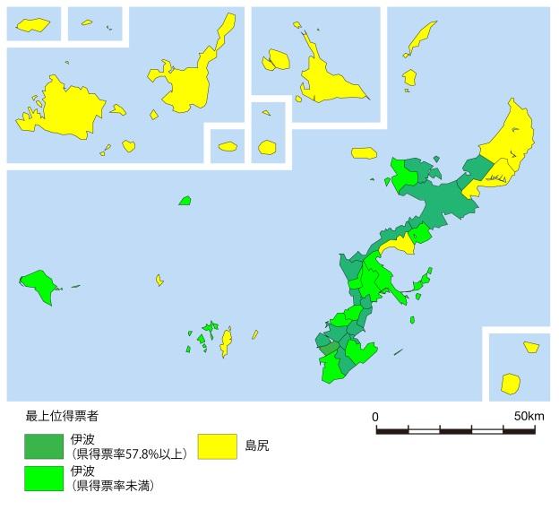 図3b 参議院議員沖縄県選挙区選挙(2016年)における候補別・市町村別得票率