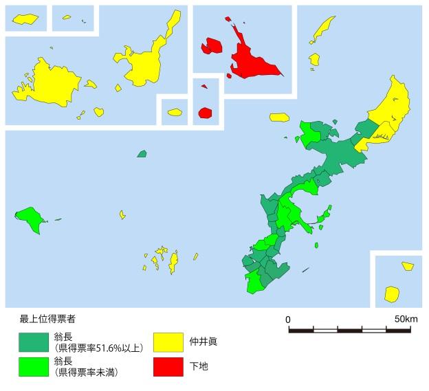図3c 沖縄県知事選挙(2014年)における候補別・市町村別得票率