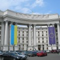 1024px-Ministry_of_Foreign_Affairs_of_Ukraine
