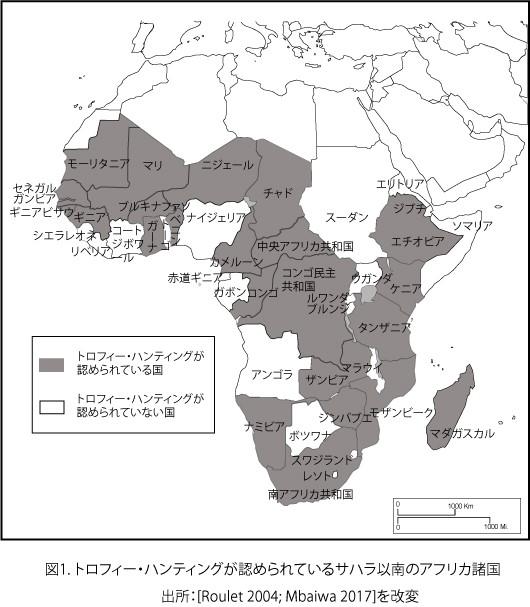 アフリカ02