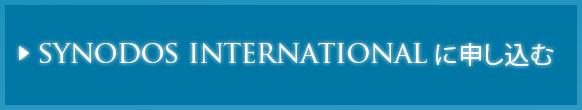 synodos_international_banner