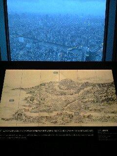 写真4 「天望デッキ」都心方面への眺望