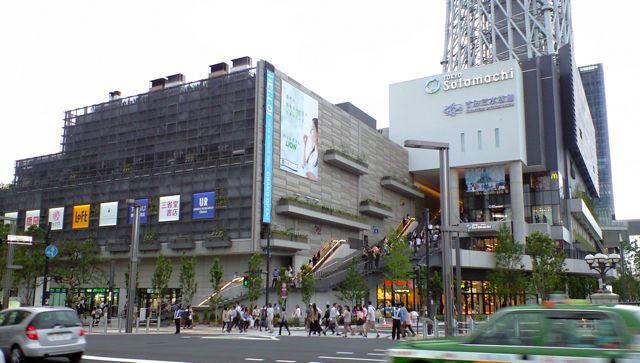 写真9 東京ソラマチがつくる〈ショッピングモール的公共性〉