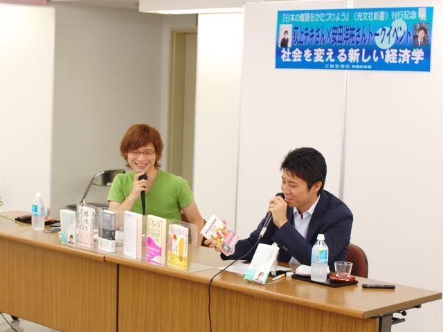 安田洋祐氏(右)