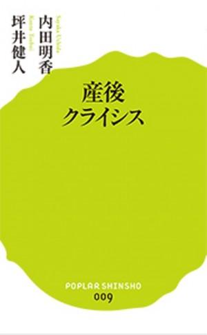 009カバー修正.indd