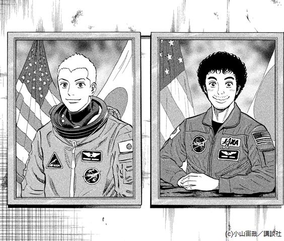 日々人(左)と六太(右)