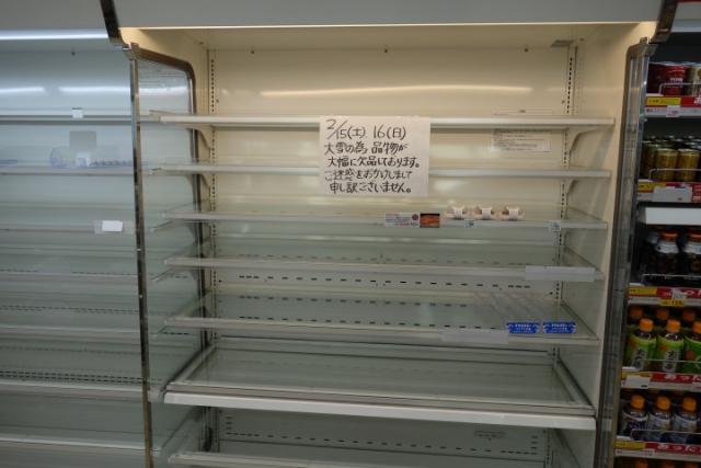 写真4 商品が消えた商品棚(撮影:2014年2月16日14時)