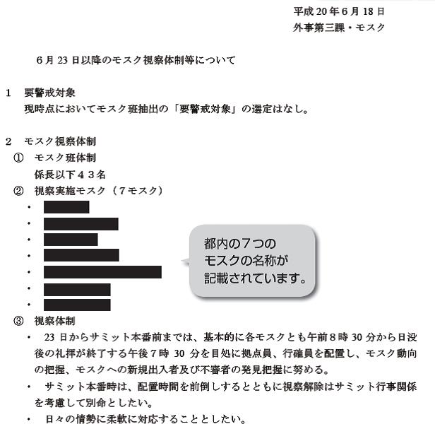 【資料3】