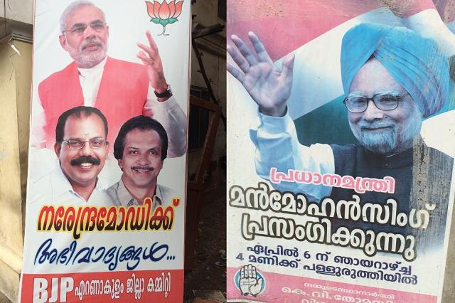 【左】BJPの選挙ポスター(上がモディ首相候補)【右】10年にわたり政府を率いた国民会議派のシン首相(いずれもケーララ州にて、著者撮影)