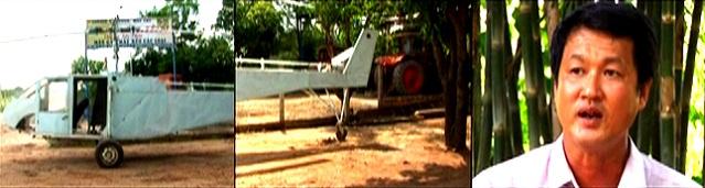 ディン・Q・レ《農民とヘリコプター》2006年 3チャンネルビデオ、サウンド、ヘリコプター 15分 Commissioned by Queensland Gallery of Modern Art, Australia