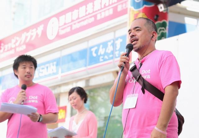 昨年のピンクドット沖縄でステージに立つ砂川秀樹さん(撮影:木下幸二)