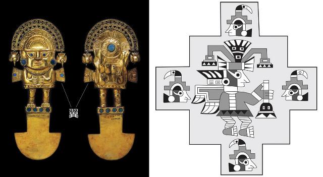 (左:儀礼用ナイフ・トゥミ/右:織物のデザイン)