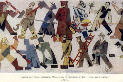 マヤコフスキーの「ミステリア・ブッフ」の未来演劇