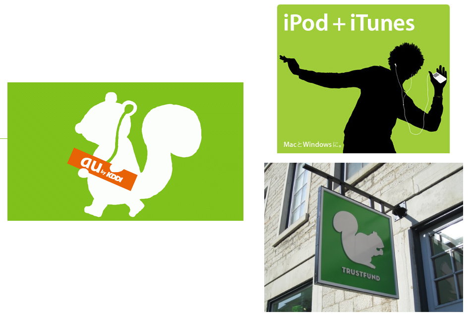 左・佐野氏デザイン  右上段・iPod+iTunesの宣伝ポスター、右下段・カナダのブティック