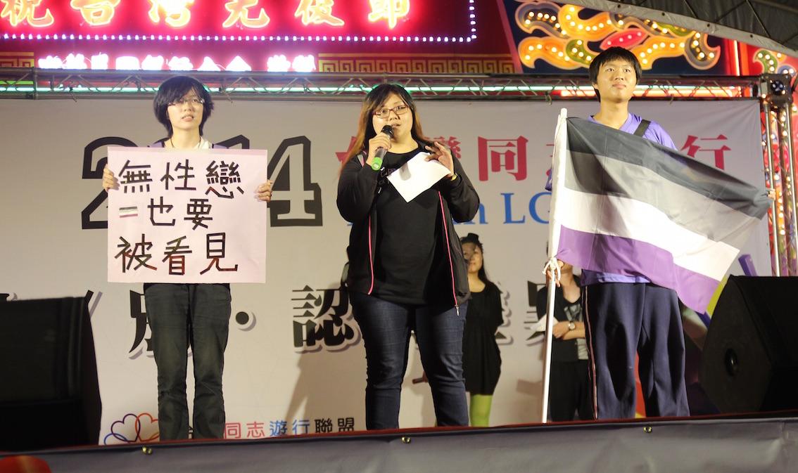 台湾LGBTパレード2014で「アセクシュアル」の存在を訴える活動家