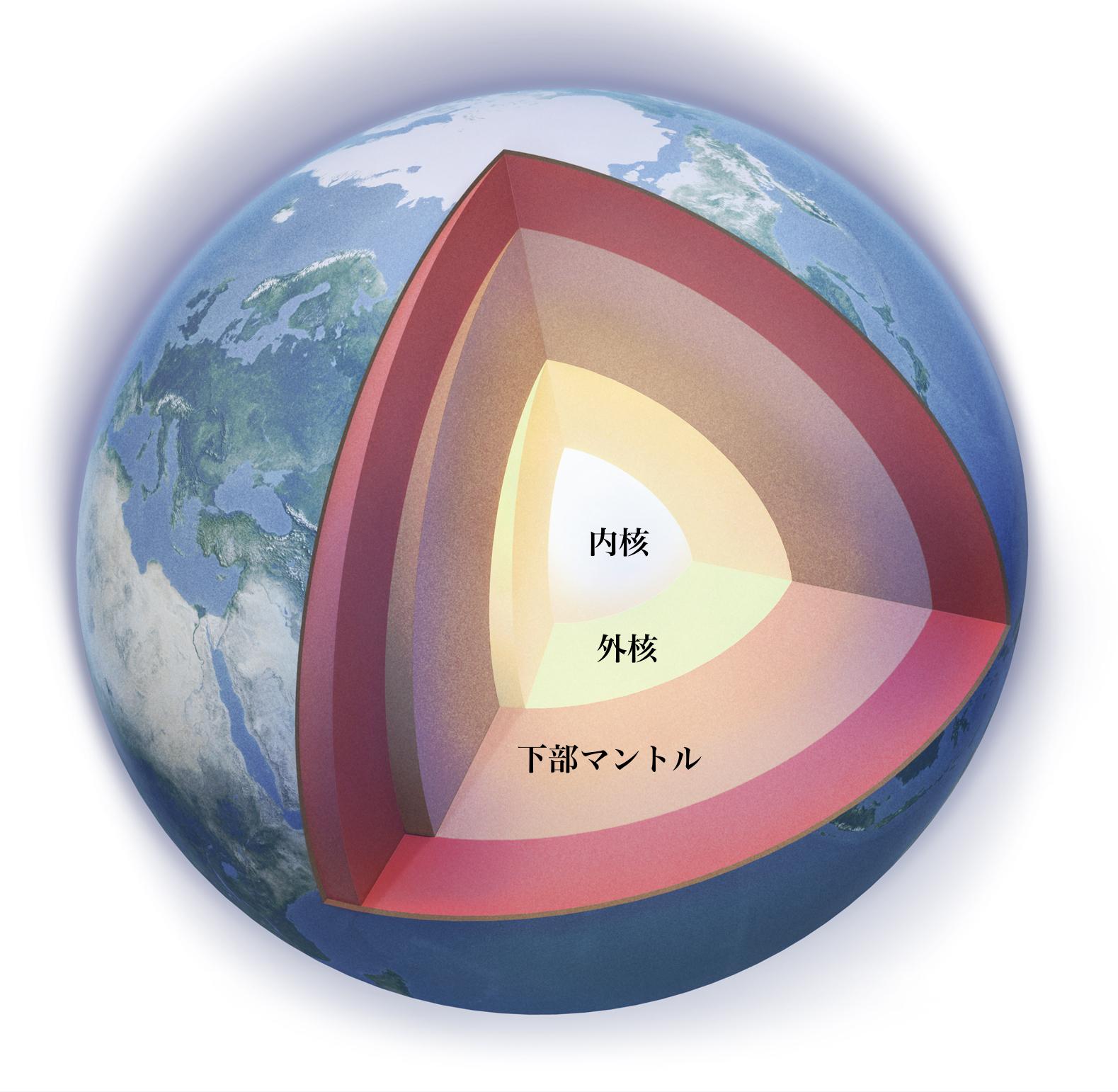 画像提供:海洋研究開発機構