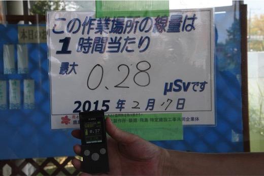 2015年8月10日、富岡町 (写真:粥川氏提供)