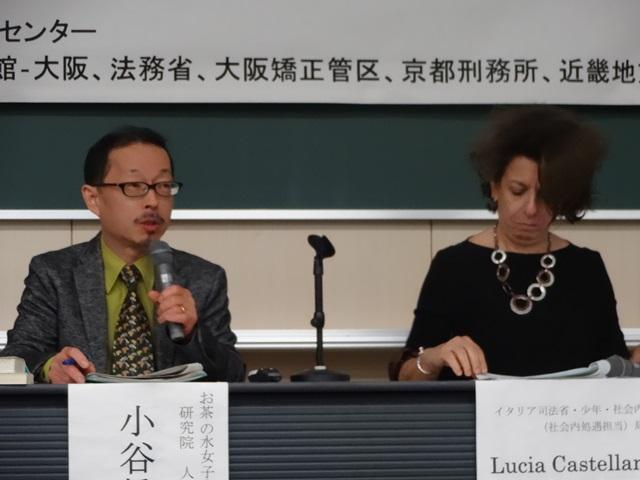 小谷眞男氏(左)