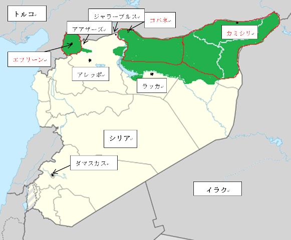 シリア:YPGとSDFが展開する地域と「自治州」 赤枠がクルド主導で「自治州」を名乗っている地域、赤字は「自治州」の中心の町