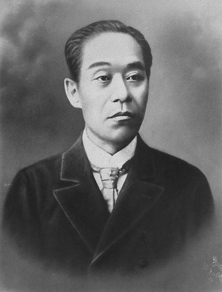 800px-Yukichi_Fukuzawa
